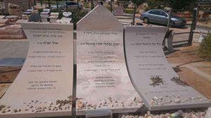 איזו נקמה ראויה לגויים על כל יהודי שנהרג?