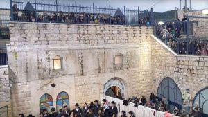 סגולות לעת לצרה - להקיף את ציון רבי שמעון בר יוחאי עם לולבים