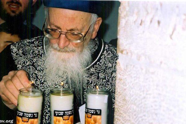 מרן הרב מרדכי אליהו בהדלקת נרות חנוכה