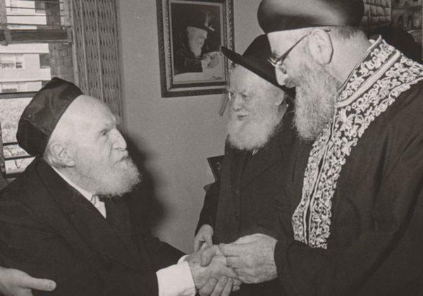 הרב-אברהם-שפירא-ומרן-הרב-בביקור-אצל-רבי-משה-פיינשטין-זיעא