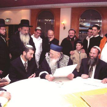 הרב מרדכי אליהו בחתונה (10)