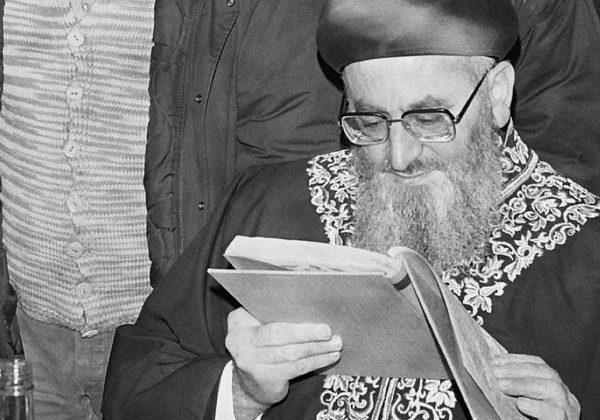 הרב-מרדכי-אליהו-בצעירותו1