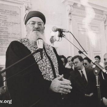 הרב מרדכי אליהו בצרפת