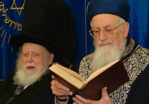 הרב-מרדכי-אליהו-והרב-אברהם-שפירא