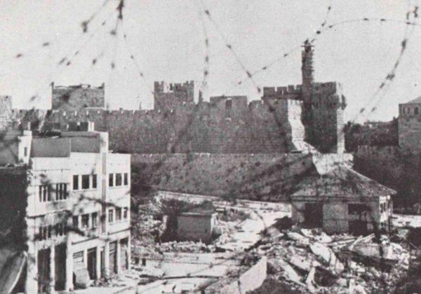 ירושלים-העתיקה--במבט-דרך-גדר-הגבול-שחצתה-את_2