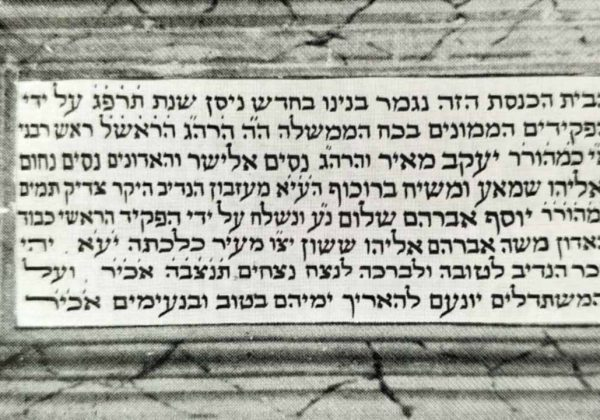 פורת-יוסף-הנצחה