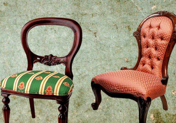 שעטנז-בכסאות