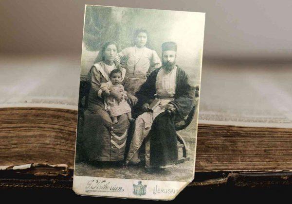 ברכתו השלמה של יעקב לנכדיו? פרשת ויחי