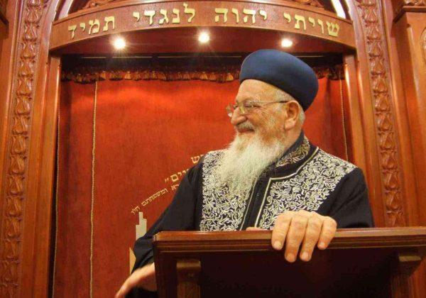 הראשון לציון הרב מרדכי אליהו