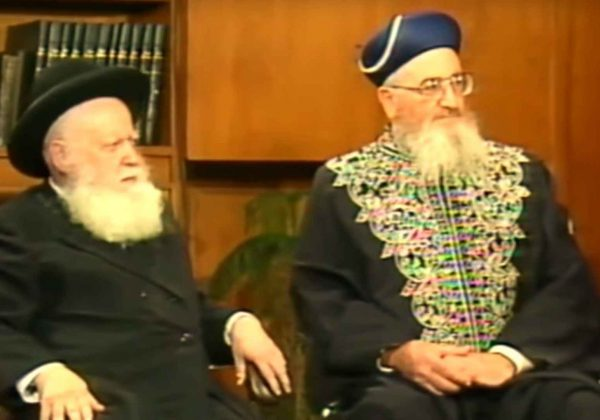 תכנית מוסף המוספים עם מרן הרב מרדכי אליהו והרב אברהם שפירא זצוק